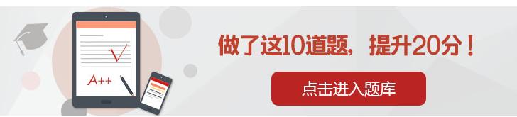职考100网
