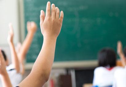 小学教师资格证精讲班