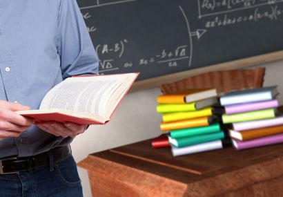 中学教师资格证精讲班