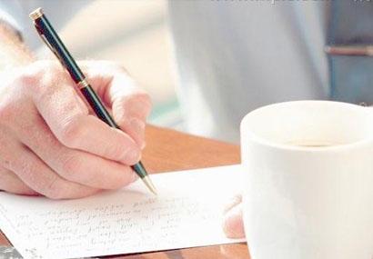 全国版人力资源三级考试全程班